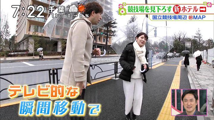 2020年01月25日佐藤真知子の画像10枚目