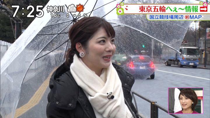 2020年01月25日佐藤真知子の画像11枚目