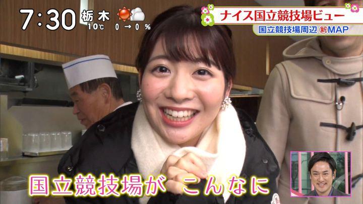 2020年01月25日佐藤真知子の画像12枚目