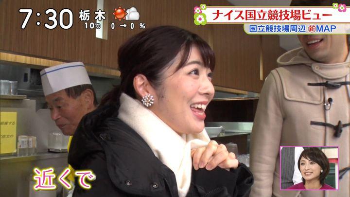 2020年01月25日佐藤真知子の画像13枚目