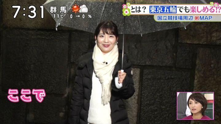 2020年01月25日佐藤真知子の画像16枚目