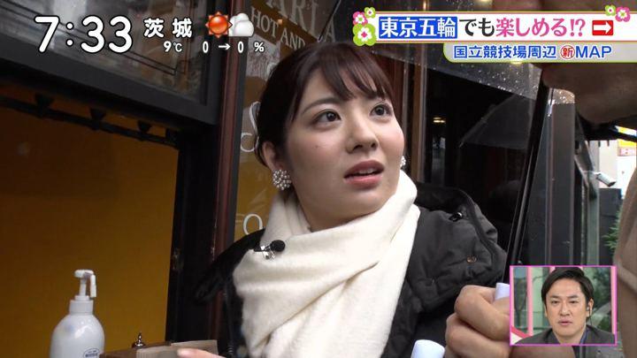 2020年01月25日佐藤真知子の画像18枚目