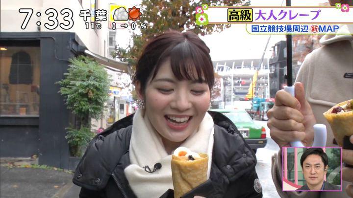 2020年01月25日佐藤真知子の画像19枚目