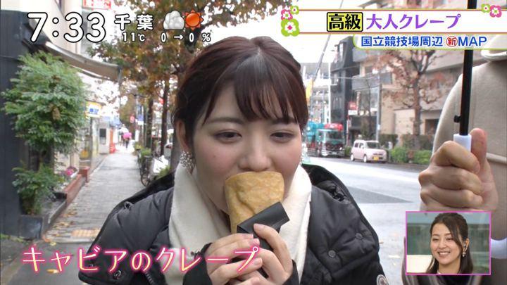 2020年01月25日佐藤真知子の画像20枚目