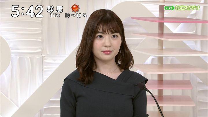 2020年02月01日佐藤真知子の画像02枚目