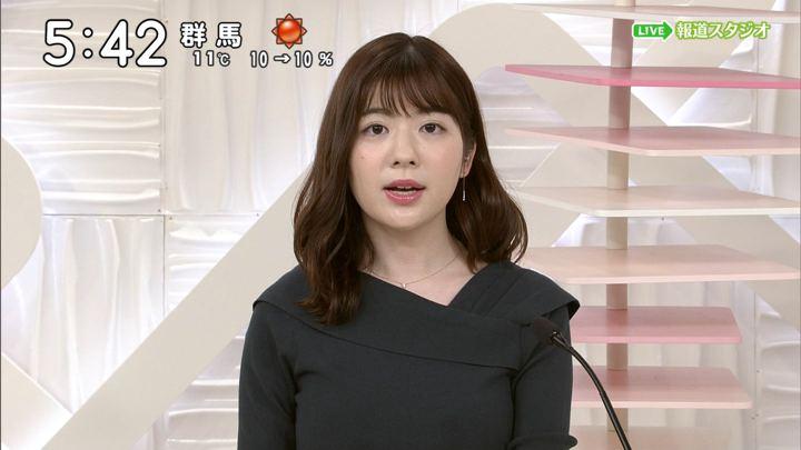 2020年02月01日佐藤真知子の画像03枚目
