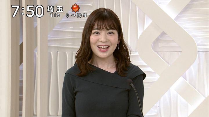 2020年02月01日佐藤真知子の画像08枚目