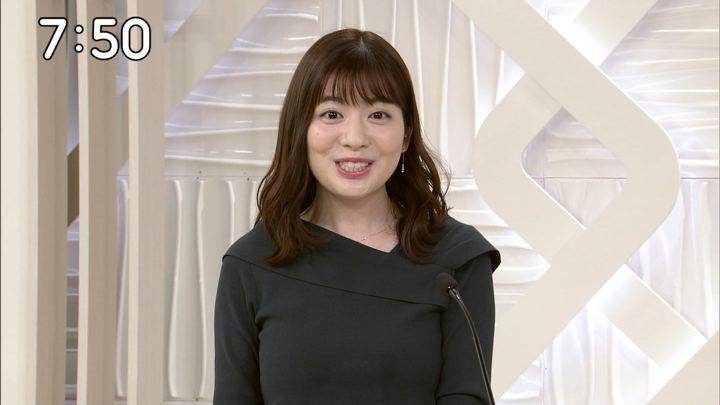 2020年02月01日佐藤真知子の画像09枚目