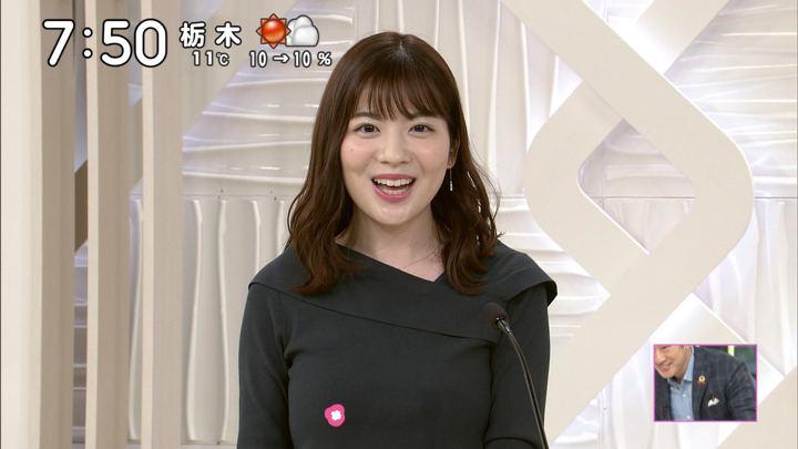 2020年02月01日佐藤真知子の画像10枚目
