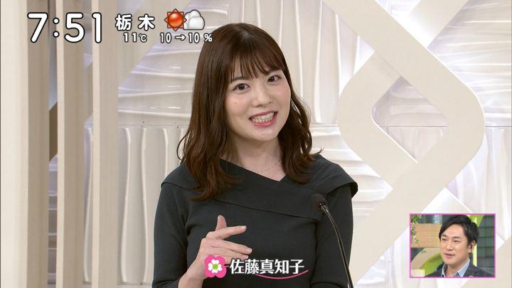 2020年02月01日佐藤真知子の画像11枚目