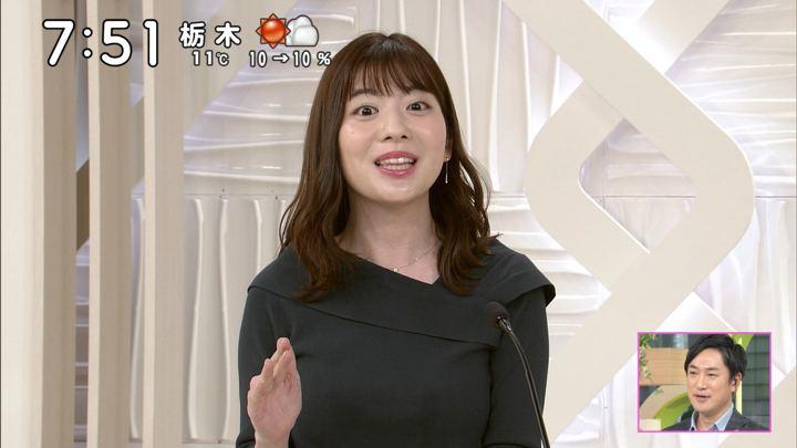 2020年02月01日佐藤真知子の画像12枚目