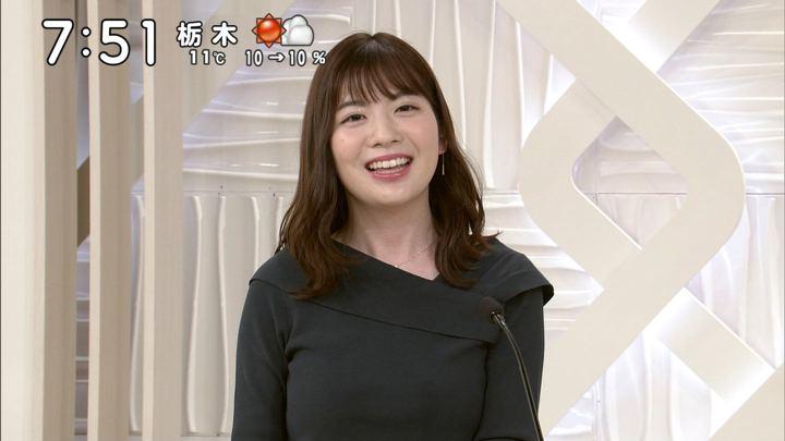 2020年02月01日佐藤真知子の画像13枚目