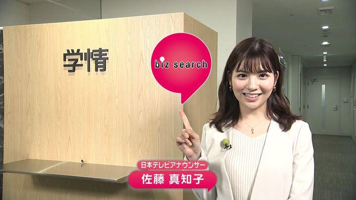 2020年02月02日佐藤真知子の画像13枚目