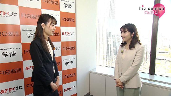 2020年02月02日佐藤真知子の画像15枚目