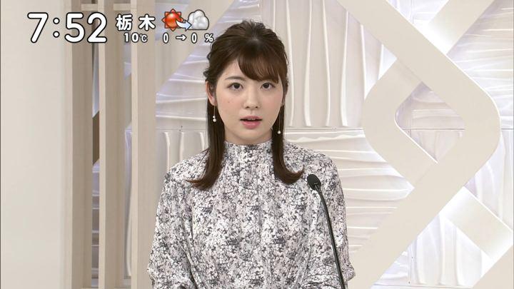 2020年02月08日佐藤真知子の画像09枚目