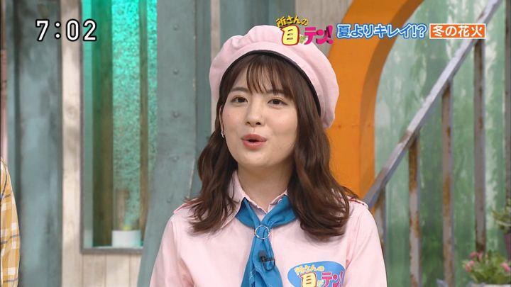 2020年02月09日佐藤真知子の画像01枚目