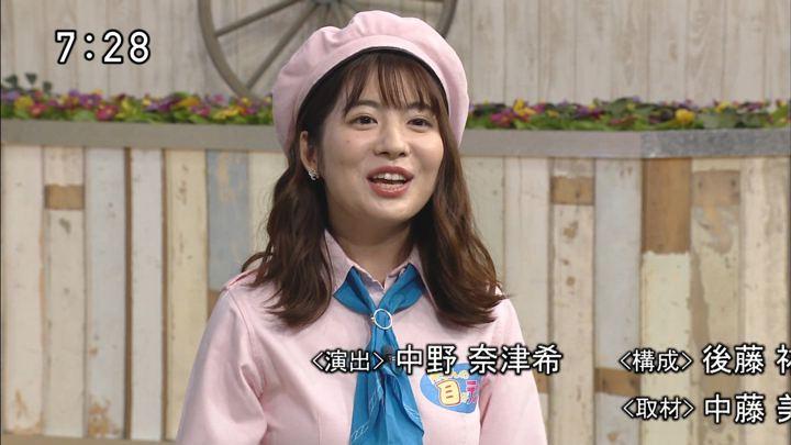 2020年02月09日佐藤真知子の画像15枚目