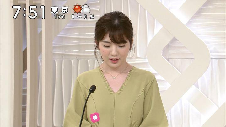 2020年02月15日佐藤真知子の画像06枚目