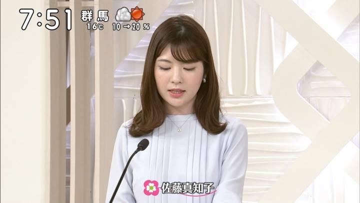 2020年02月22日佐藤真知子の画像09枚目