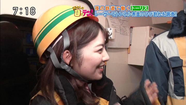 2020年03月15日佐藤真知子の画像06枚目