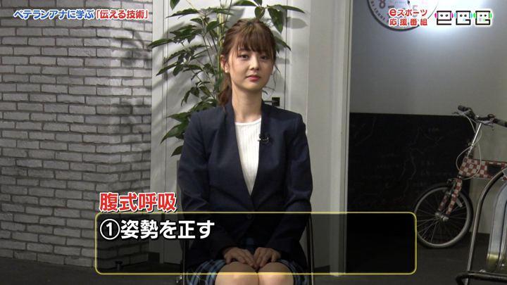 2019年10月24日佐藤梨那の画像14枚目