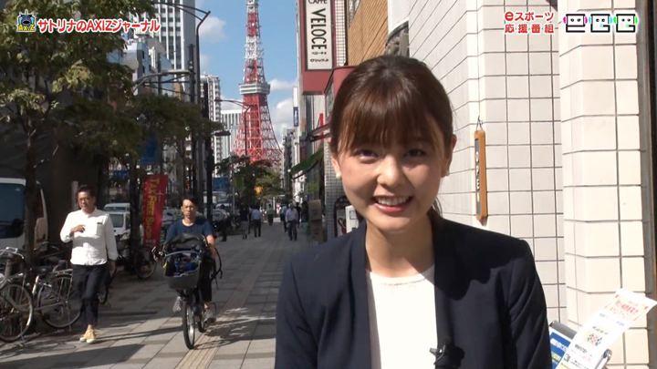 2019年10月24日佐藤梨那の画像18枚目