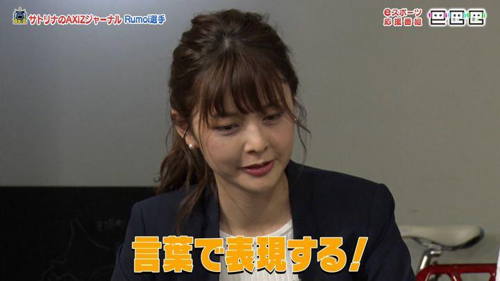 2019年10月24日佐藤梨那の画像40枚目