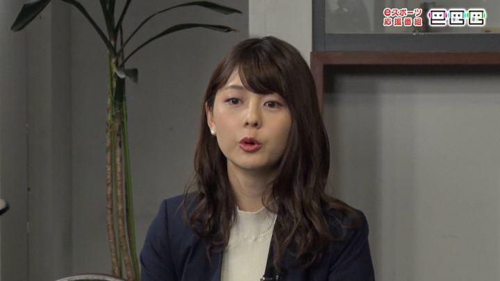 2019年12月19日佐藤梨那の画像01枚目