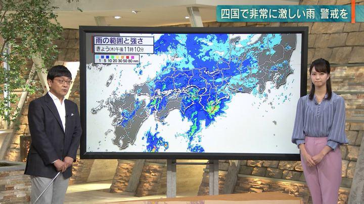 2019年10月24日下村彩里の画像03枚目