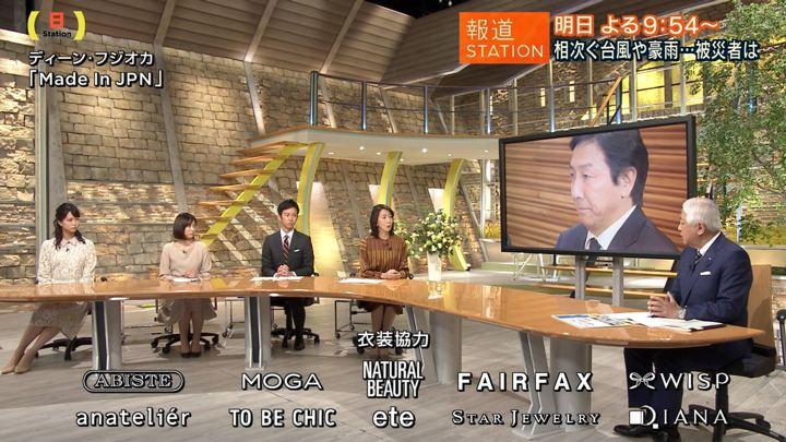 2019年10月27日下村彩里の画像10枚目