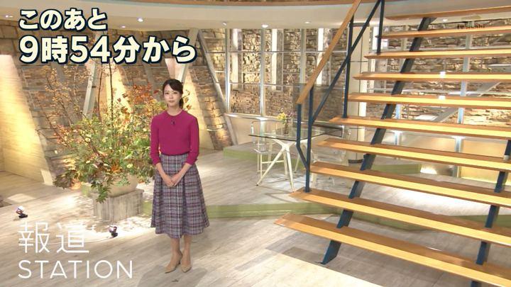 2019年10月30日下村彩里の画像01枚目