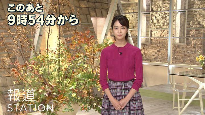 2019年10月30日下村彩里の画像02枚目