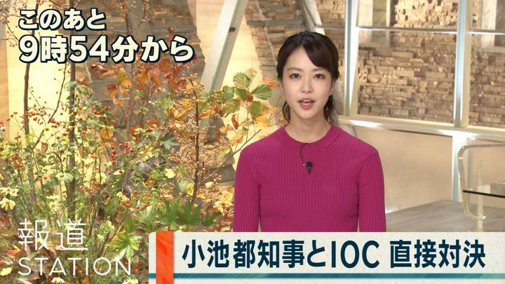 2019年10月30日下村彩里の画像03枚目