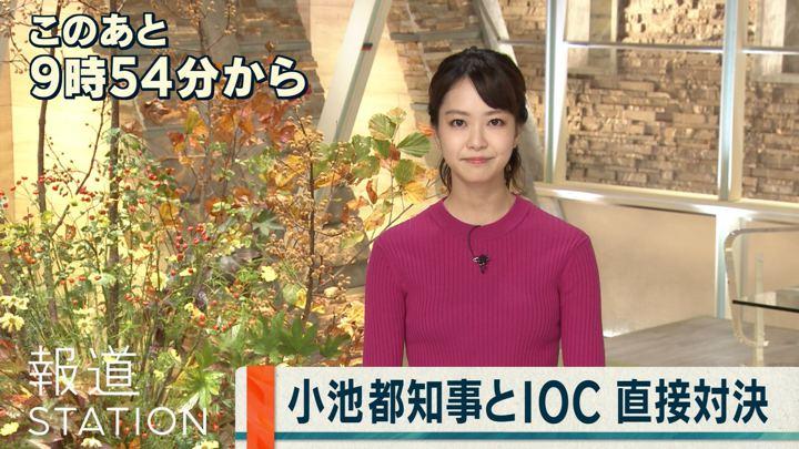 2019年10月30日下村彩里の画像04枚目