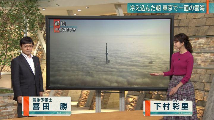 2019年10月30日下村彩里の画像07枚目