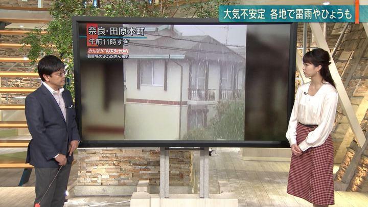 2019年11月11日下村彩里の画像04枚目