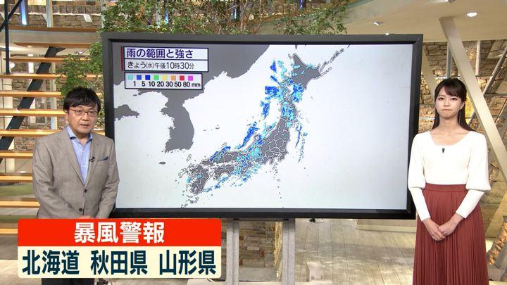 2019年11月13日下村彩里の画像03枚目