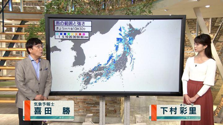 2019年11月13日下村彩里の画像04枚目