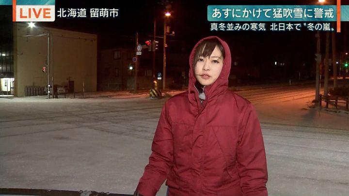 2019年11月14日下村彩里の画像05枚目