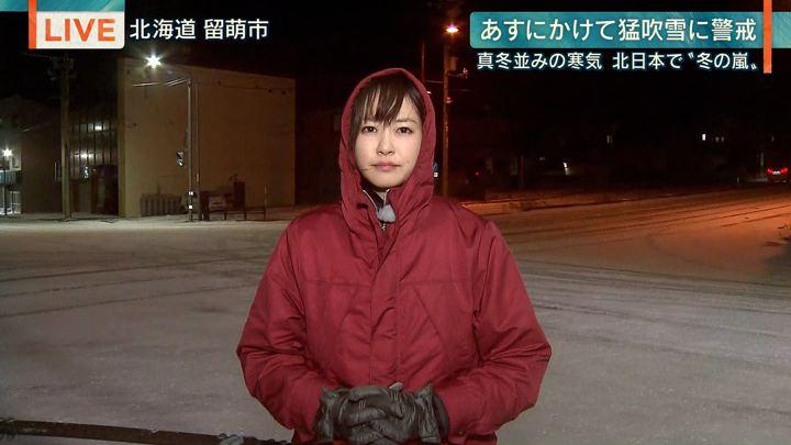 2019年11月14日下村彩里の画像07枚目