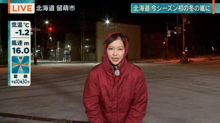 2019年11月14日下村彩里の画像10枚目
