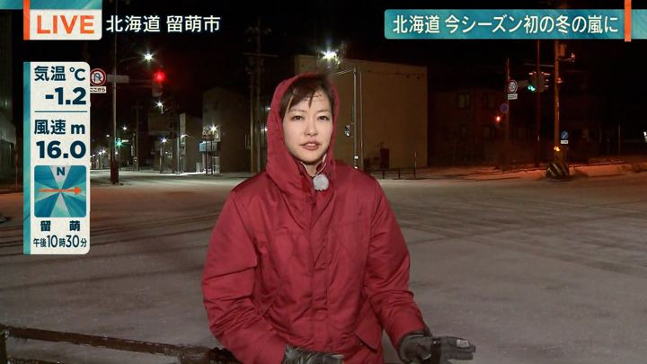 2019年11月14日下村彩里の画像11枚目