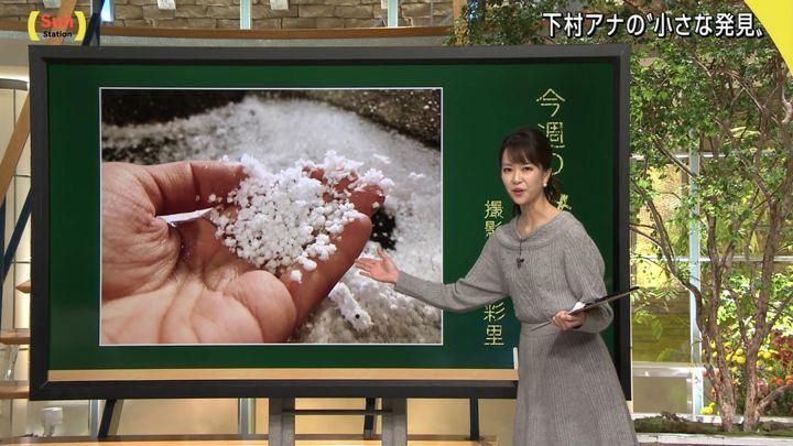 2019年11月17日下村彩里の画像04枚目