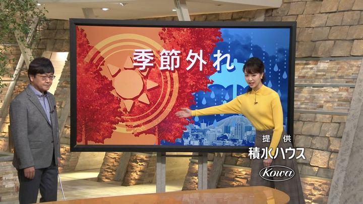 2019年11月18日下村彩里の画像04枚目