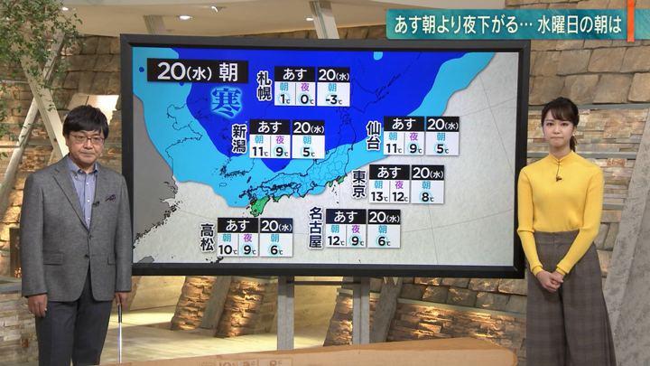 2019年11月18日下村彩里の画像09枚目