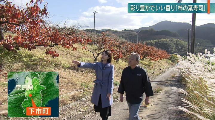 2019年11月20日下村彩里の画像04枚目