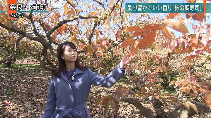 2019年11月20日下村彩里の画像05枚目
