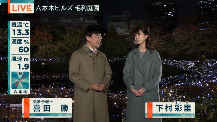 2019年11月25日下村彩里の画像02枚目