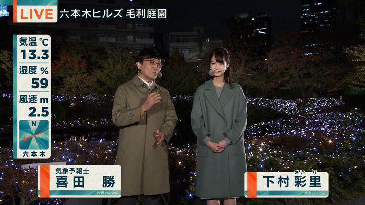 2019年11月25日下村彩里の画像03枚目