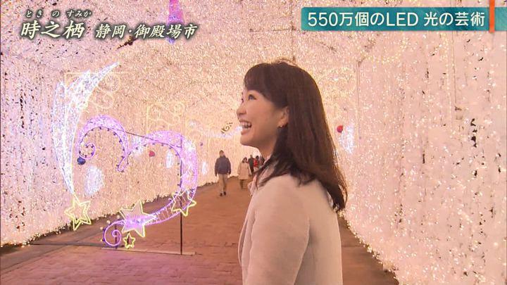 2019年12月03日下村彩里の画像06枚目